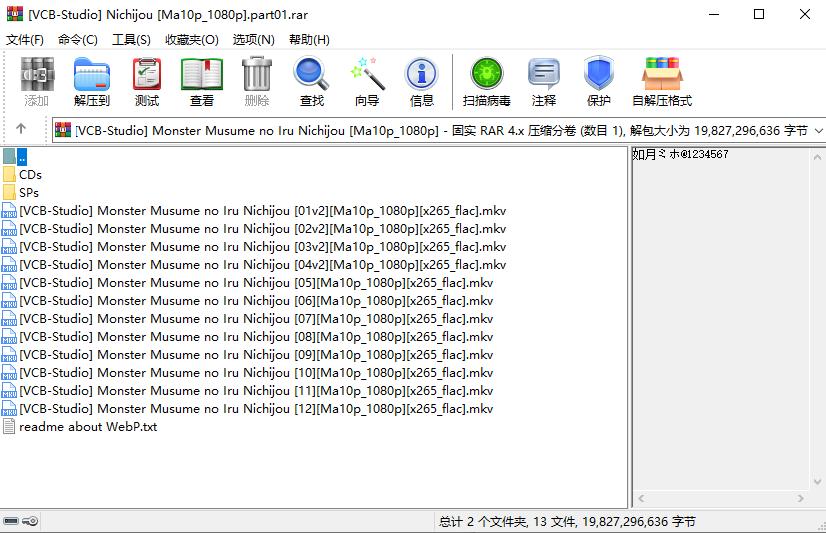 [VCB-Studio] Nichijou [Ma10p_1080p].png