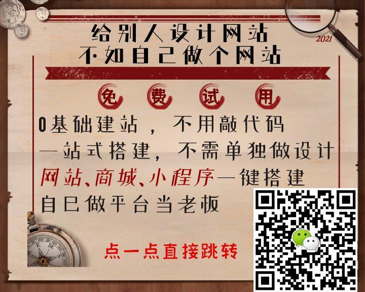 QQ图片20211013171805.jpg